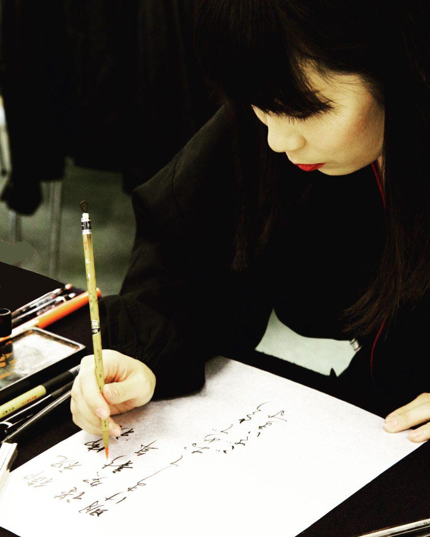 第6回 京都・粋女Project